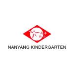nanyang kindergarden logo)_150x150