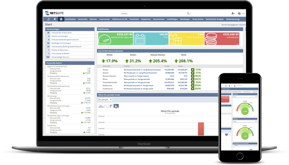 netsuite interface compressed