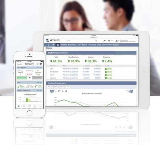 NetSuite_Software.jpg