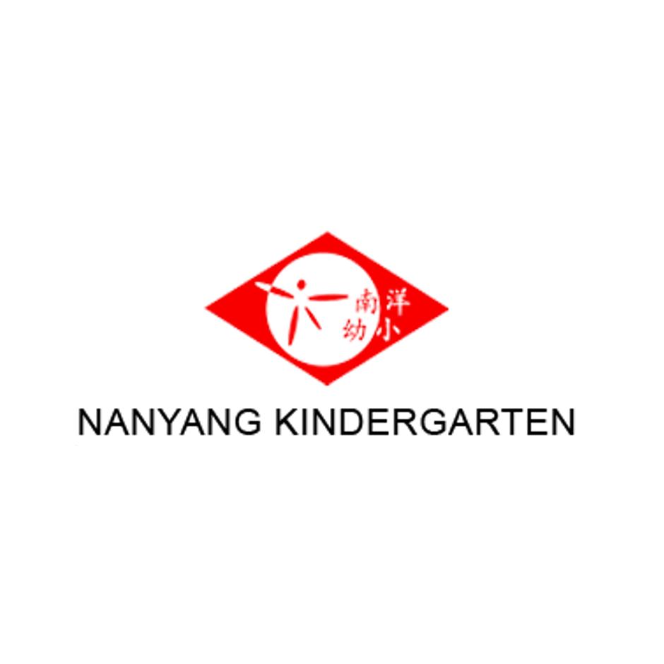 nanyang kindergarden square logo 2